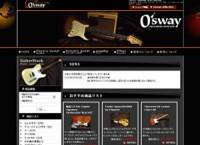 ヴィンテージギターを中心に取り扱うショッピングサイトの制作