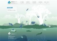 デザイン一新、デザイン性と機能性を兼ね備えたホームページ