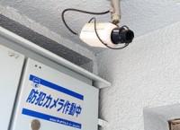 防犯以外にも効果を発揮!防犯カメラ活用事例
