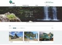シンプルに分かり易く!建設産業廃棄物処理業のホームページ