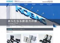 技術力と品質の高さをホームページでPR!