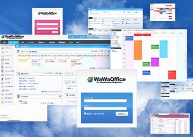 営業支援システムWaWaOffice(ワワオフィス)で効率UP!