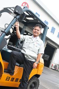 日鐵鋼業株式会社代表取締役能登伸一