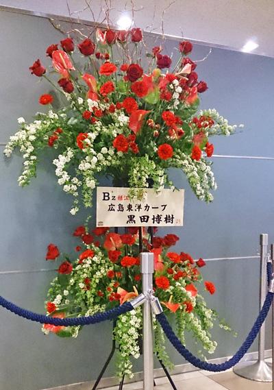 黒田からのお花