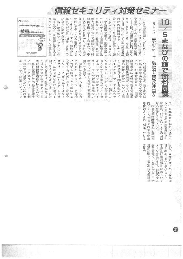 新着経済リポート0920